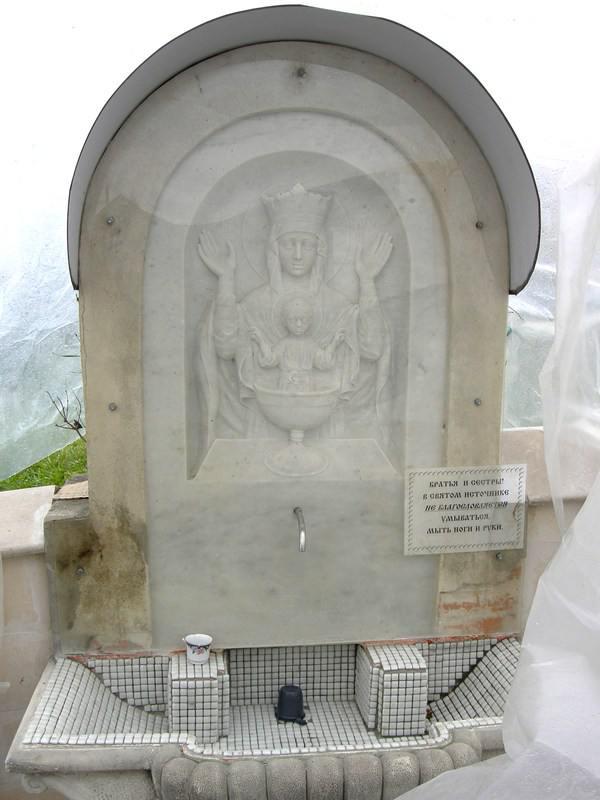 Серпуховской Владычный монастырь: св. Источник