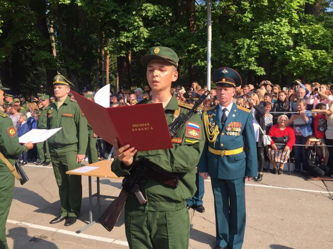 Серпуховский филиал Военной академии РВСН