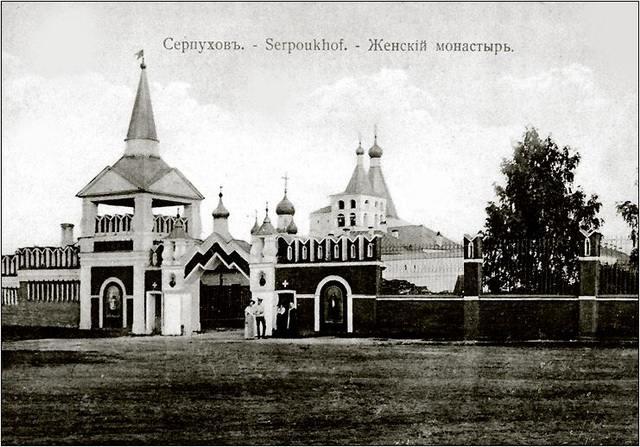Владычный монастырь в начале ХХ века
