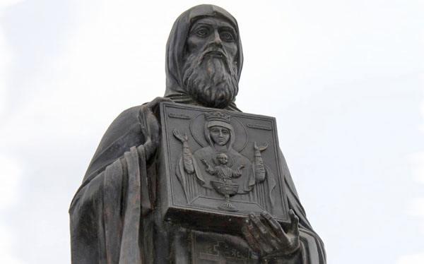 Серпуховской св. Варлаам
